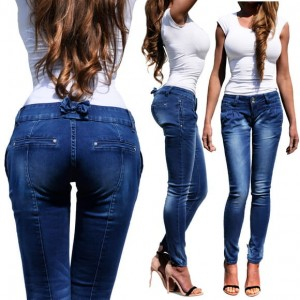 cdd7c37956c465 Spodnie Damskie Jeans | Super Ceny FASHIONAVENUE.PL Sklel